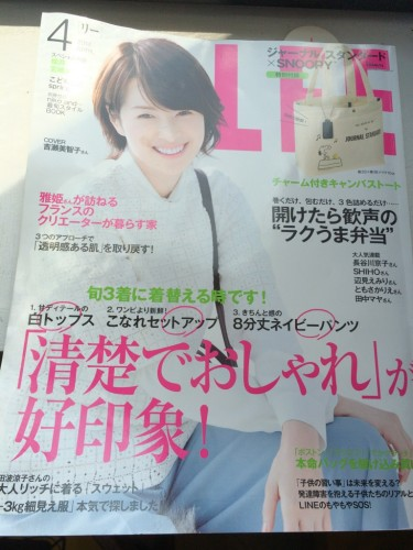 「LEE 2014.4月号」に掲載されました